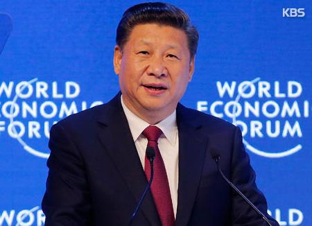 Forum économique mondial et la Corée du Sud