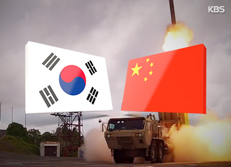 THAAD deployment and Chinarisk