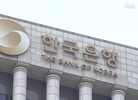 BOK's decision to raise Korea's economic growth outlook
