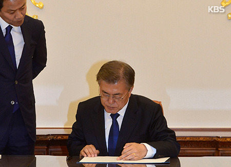 Changes expected in Korea's economy with the new Moon Jae-in administration