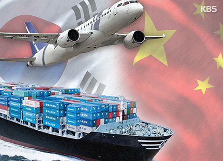 Korea losing its prominence in China's import market and countermeasures