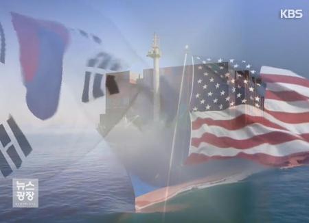 مستقبل تعديل اتفاقية التجارة الحرة بين كوريا الجنوبية والولايات المتحدة