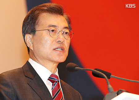 Moon Jae-in government's New Northern Policy