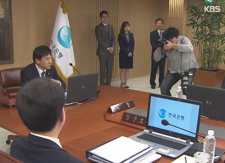 韓国銀行が政策金利の据え置きを決定