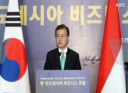 Moon's New Southern Policy