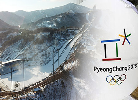 PyeongChang Winter Olympics Gets Under Way with Largest-Ever Participating Athletes