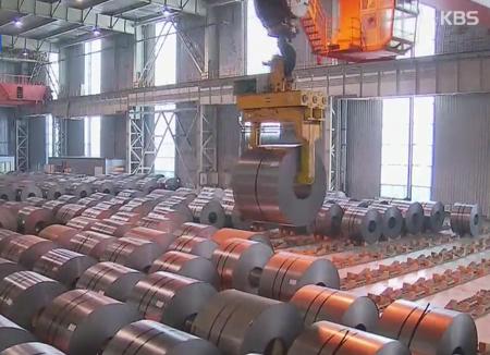 S. Korea, U.S. Effectively Agree on FTA, Steel Tariff Issues