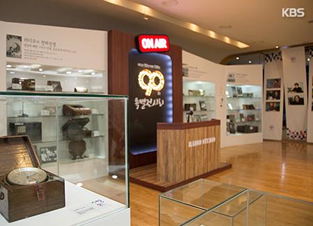 Zur Geschichte des Radios in Korea: KBS-Ausstellung