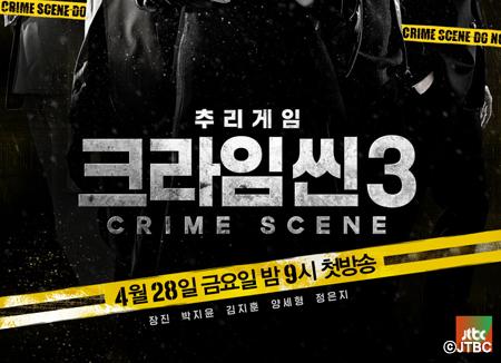 Koreaner und Entertainmentshows: Ohne Krimi geht die Mimi nie ins Bett