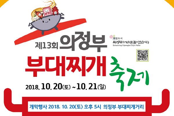 Festival du Budaejjigae à Uijeongbu
