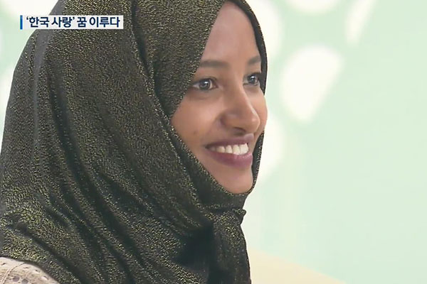 فيلم يحكي قصة فتاة إثيوبية يتم ترشيحه إلى مهرجان سيول لعام ٢٠١٨