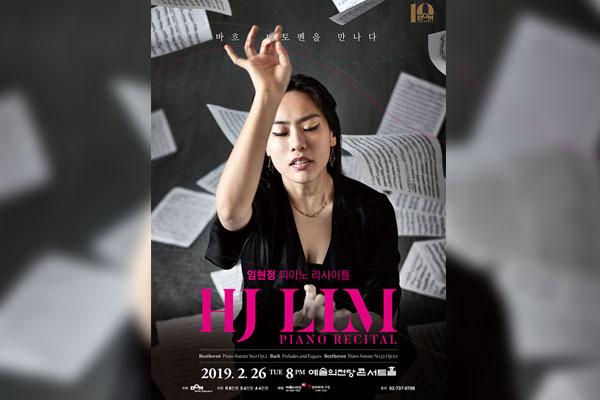 Récital de piano de HJ Lim