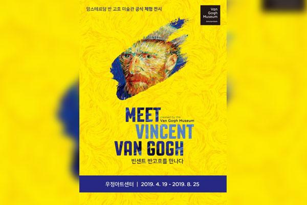 Rencontrer Vincent Van Gogh