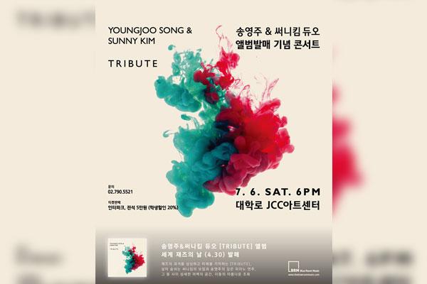 Concert de Song Young-joo & Sunny Kim