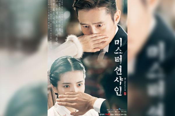 إستبيان يكشف أن موجة هاليو الأكثر شعبية عند الحديث عن كوريا