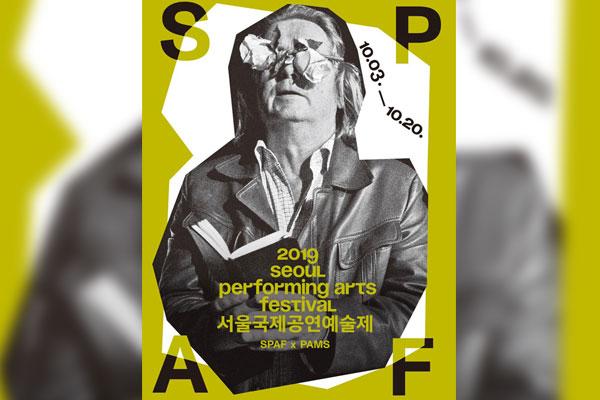 تنظيم مهرجان سيول لفنون الأداء في شهر أكتوبر المقبل