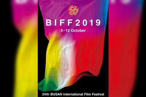 ترقُب مع اقتراب موعد انطلاق مهرجان بوسان السينمائي الدولي