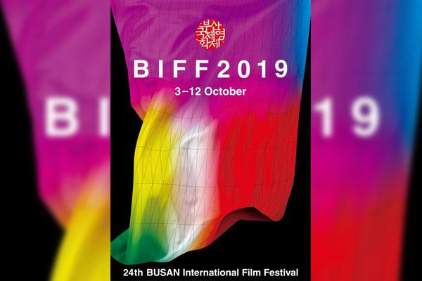 بدء فعاليات مهرجان بوسان الدولي للأفلام السينمائية في مدينة بوسان