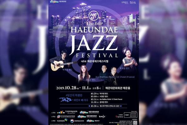 6e édition du Festival de jazz de Haeundae