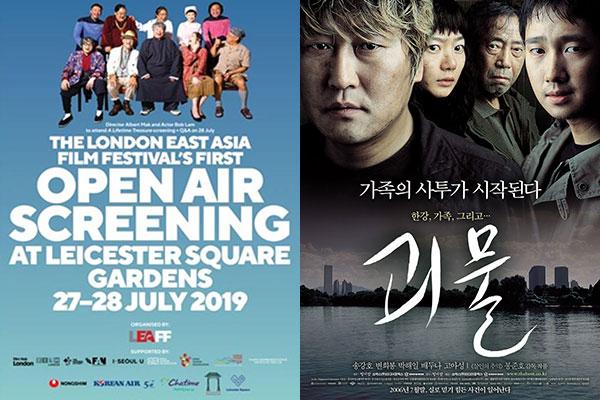كوريا تشهد مهرجانات متنوعة احتفالاً بالذكرى المائة للسينما الكورية