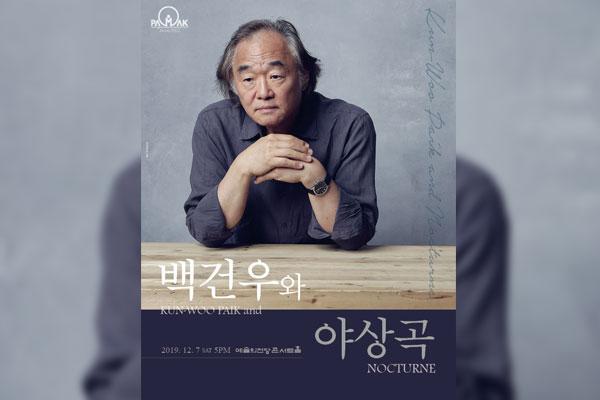 Baek Geon-woo et le nocturne