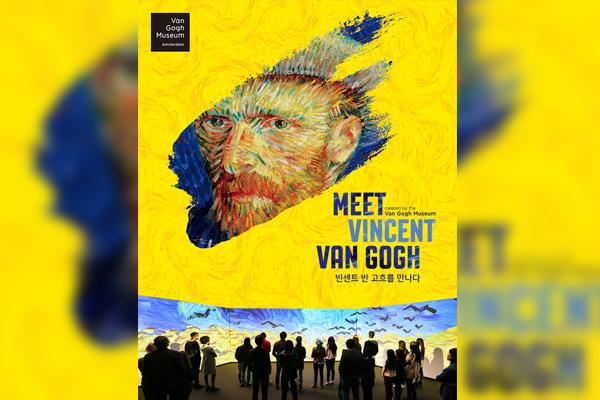 Bunker de Lumières : « Van Gogh »