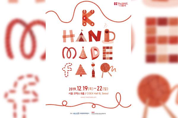 K-Handmade Fair 2019