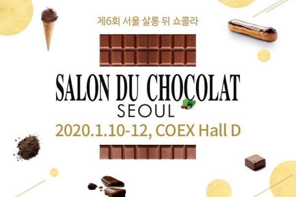 سيول تستضيف النسخة السادسة من مهرجان صالون الشوكولاته