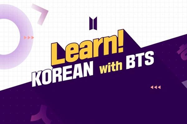 فرقة بي تي اس تقدم برنامج لتعلم اللغة الكورية