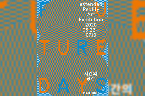Exposition : « FUTUREDAYS »