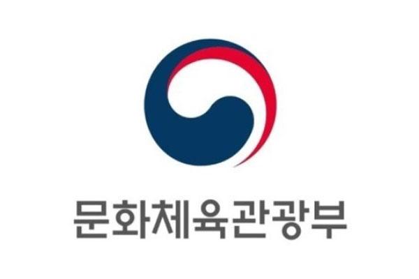 إنشاء اول لجنة تعاون حكومية لدعم الموجة الكورية هاليو