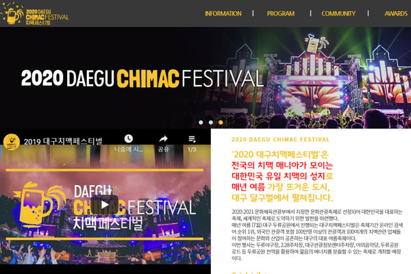Festival Chimac de Daegu 2020