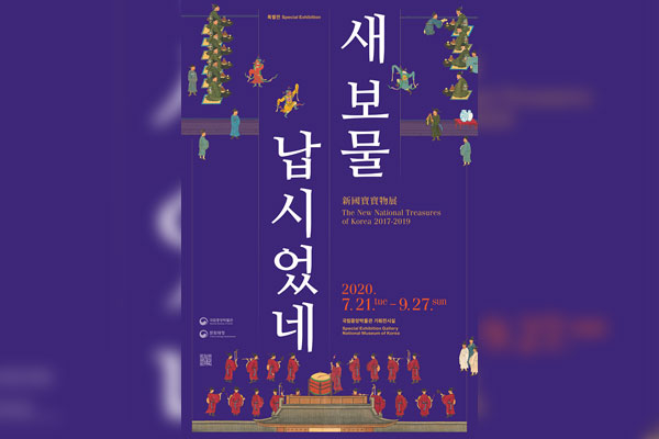 Exposition de nouveaux Trésors nationaux de Corée du Sud