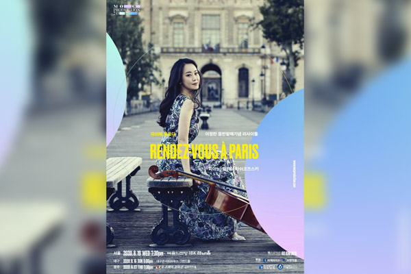 Rendez-vous à Paris