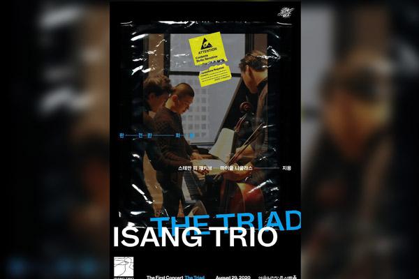 Premier concert du trio Isang