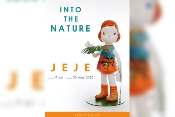 Exposition : « Into the Nature »
