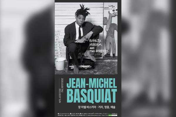Rétrospective de Jean-Michel Basquiat