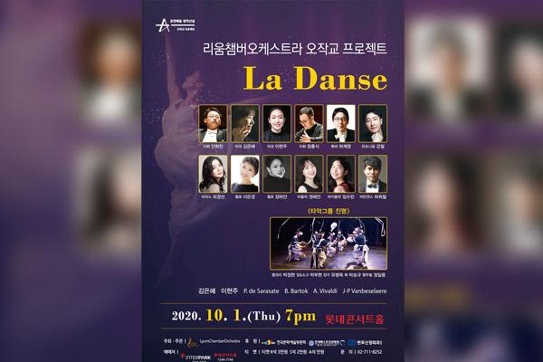 Lyum Chamber Orchestra en concert