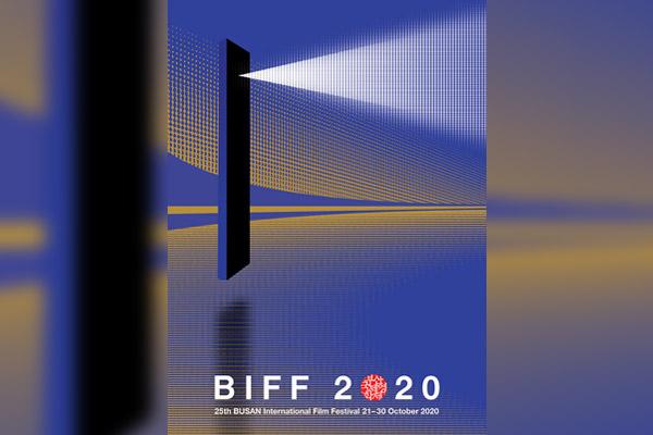 إلغاء جميع فعاليات مهرجان بوسان السينمائي التي تقام في الخارج