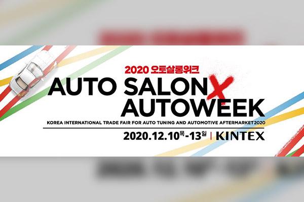 Auto Salon Week 2020