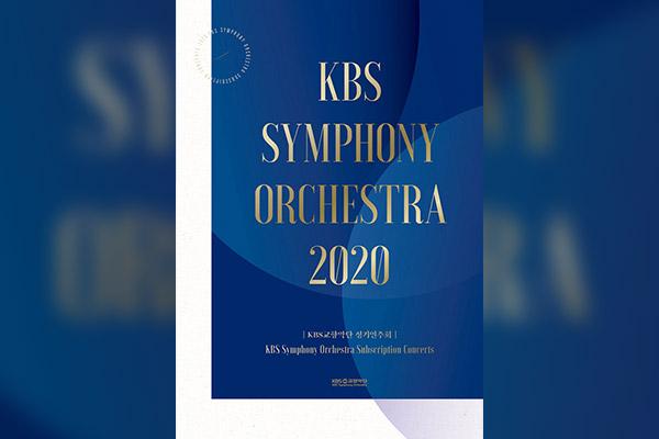 Orchestre symphonique de la KBS: 761e concert régulier
