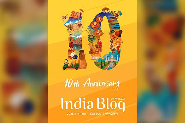 Théâtre : « India Blog »