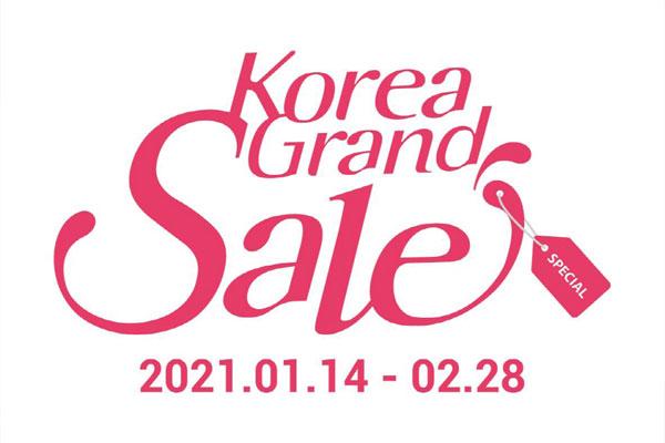 تدشين مهرجان التخفيضات الكوري في الرابع عشر من يناير