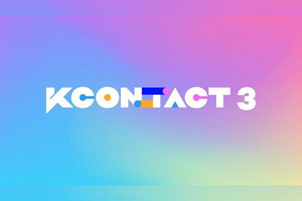 ترتيبات لإطلاق الموسم الثالث من مهرجان كي كون لموجة الثقافة الكورية