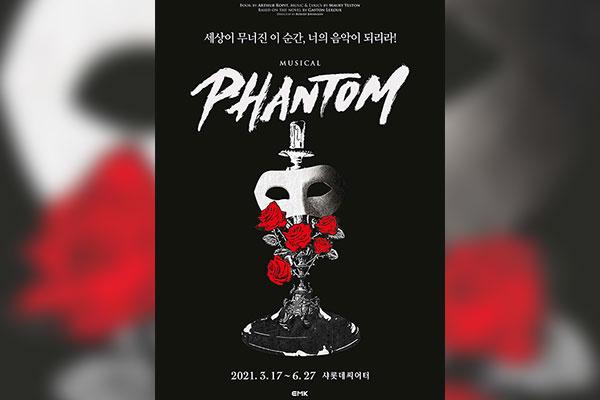 Comédie musicale: « Phantom »