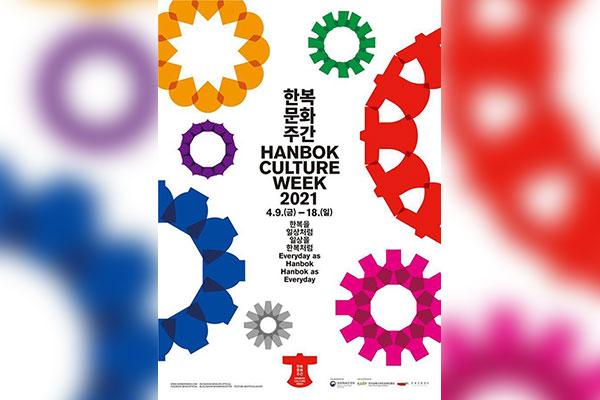 بدء فعاليات أسبوع ثقافة الملابس الكورية التقليدية هانبوك
