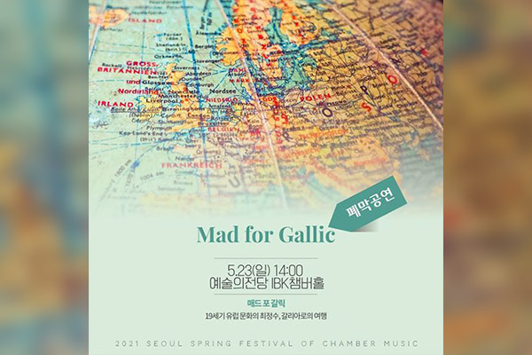 SSF : Concert de clôture « Mad for Gallic »