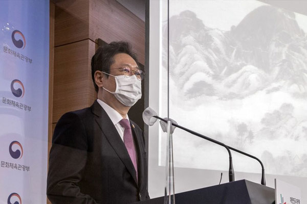 مجموعة سام سونغ تدفع 11 مليار دولار كضريبة ميراث لرئيس المجموعة الراحل