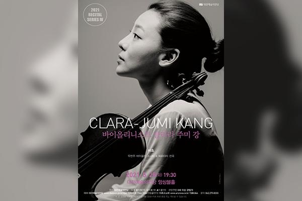 Clara-Jumi Kang à Daejon