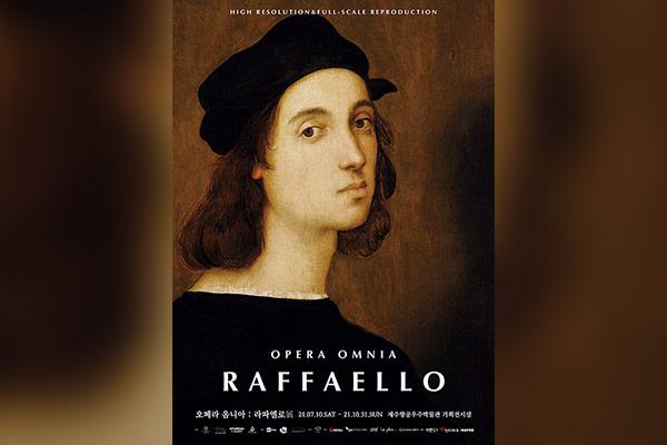 Exposition : « Raffaello – Opera Omnia»